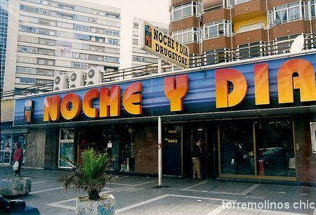 ¿Has visitado este establecimiento?